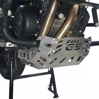 Protetor de Carter Bmw F800gs Aluminium