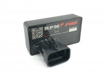 Imagem - Rpm + Pro XRE 300