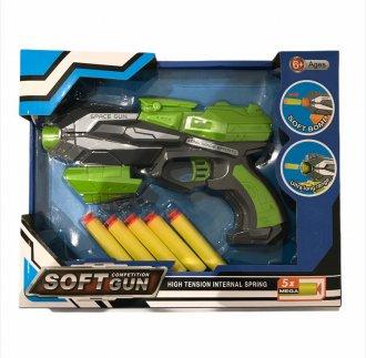 Imagem - Arminha Soft Gun 5 dardos  cód: 6990