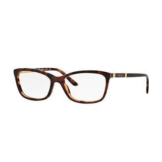 Imagem - Óculos de Grau Versace VE3186-5077