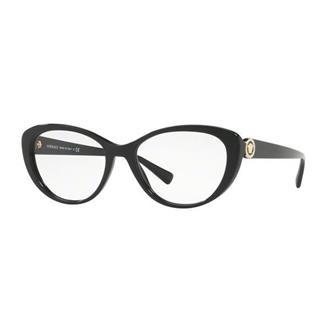 Imagem - Óculos de Grau Versace VE3246B-GB1 54