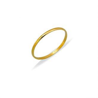 Imagem - Aliança De Ouro 18K Sem Diamante