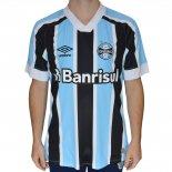 Imagem - Camisa Gremio Umbro 2021 S N cód: 023098