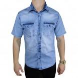 Imagem - Camisa Super Sul 5176 cód: 572