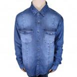 Camisa Super Sul ML 4238