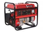 Imagem - Gerador a gasolina 1500W monofásico 240V - GG 1500 - Kawashima - 15636