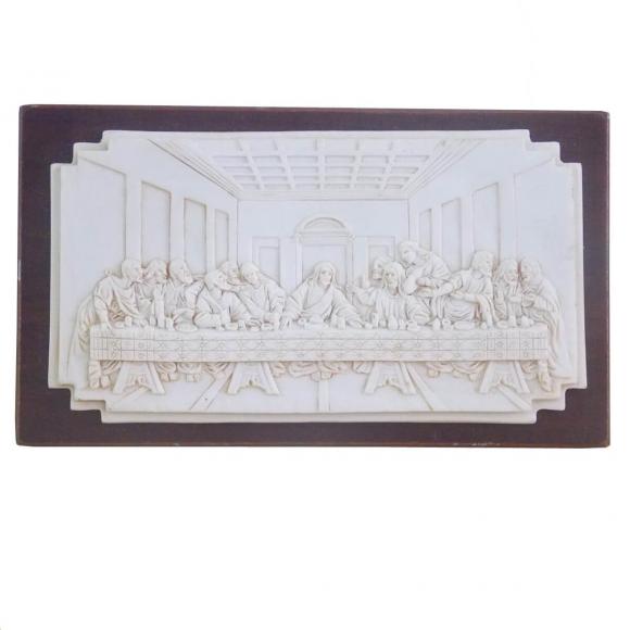 Porta-Retrato de Madeira Pergaminho Branco com Fundo Santa Ceia - Modelo 2 - 14 cm