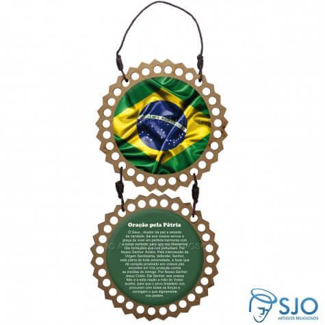 Adorno de Porta Redondo - Bandeira do Brasil