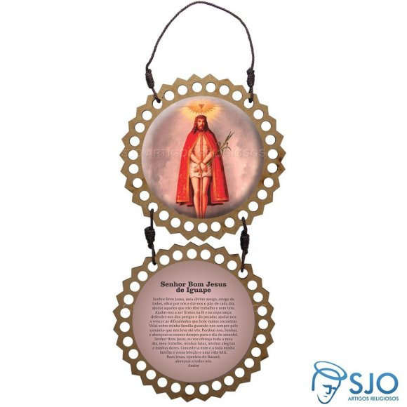Adorno de Porta Redondo - Bom Jesus do Iguape