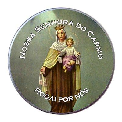 Latinha de Nossa Senhora do Carmo