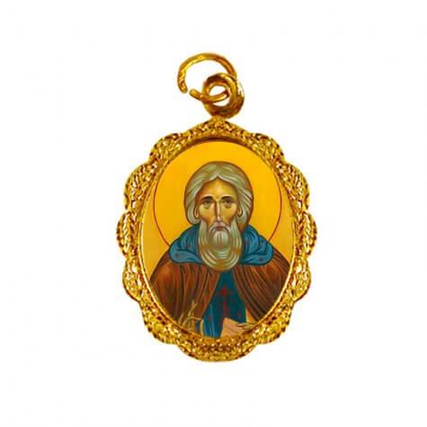Medalha de Alumínio - São Sérgio
