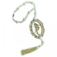 Imagem - Medalhão da Paz com Fecho cód: 1016