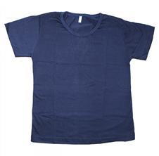 Imagem - Camiseta Personalizada Baby Look - M cód: CPBLAE