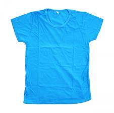 Imagem - Camiseta Personalizada Baby Look - M cód: CPBLAT