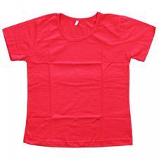 Imagem - Camiseta Personalizada Baby Look - G cód: CPBLV-1