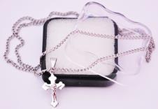 Cruz de Inox Pequena Cristo Pontas - 30 cm