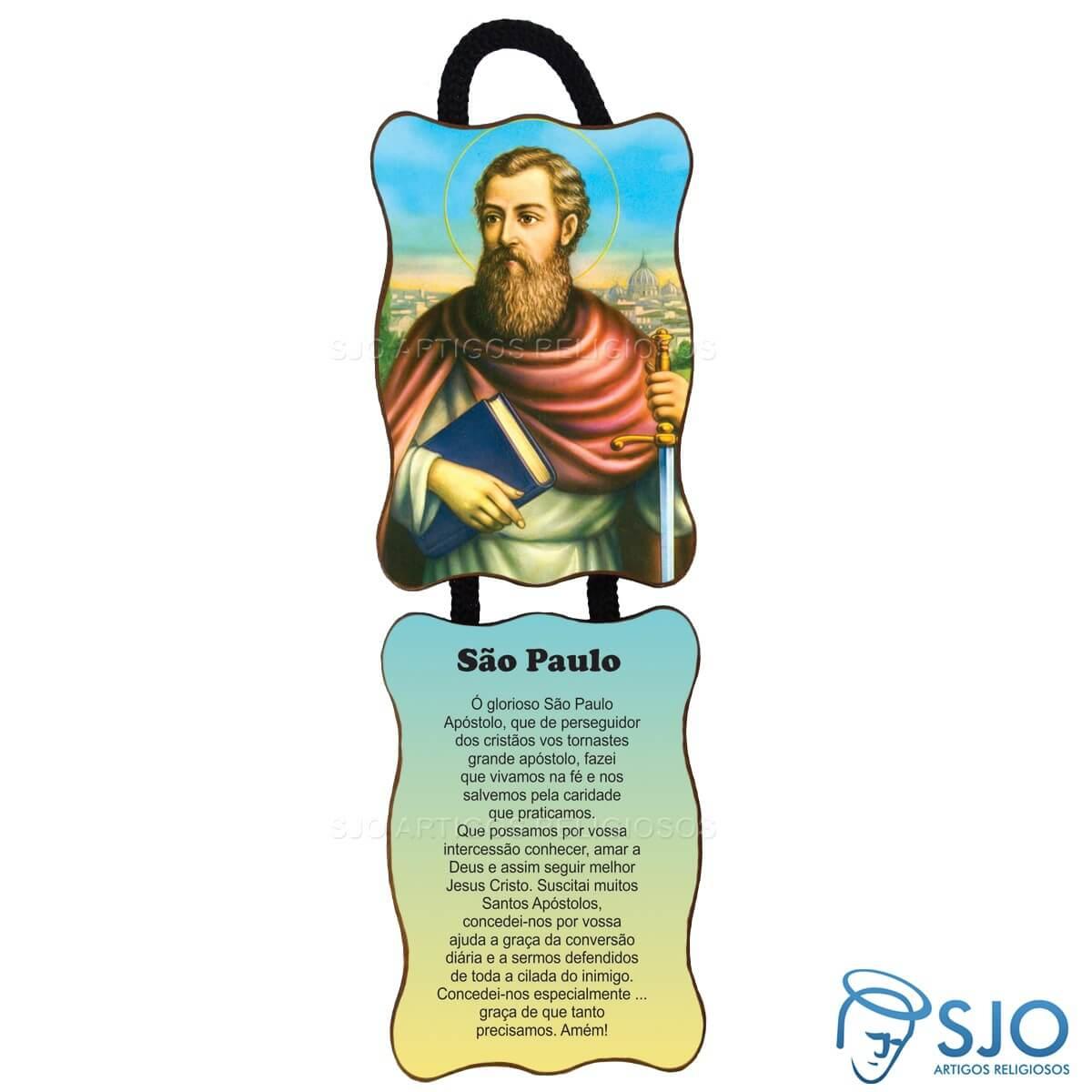 Adorno de Porta Retangular - São Paulo
