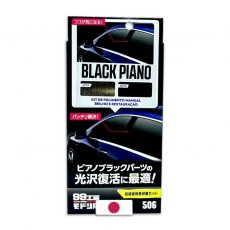 Imagem - Black Piano Kit Nano Polimento Manual Soft99 cód: CLN.416