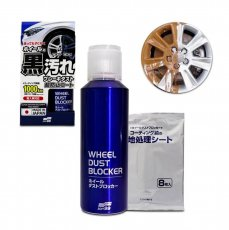 Imagem - Impermeabilizante de rodas Wheel dust blocker SOFT99  cód: CLN.824
