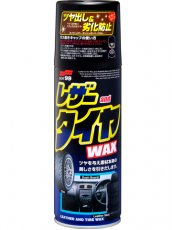 Imagem - Revitalizador Protetivo Leather and Tire Wax Soft99 cód: CLN.820