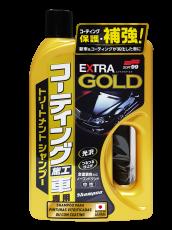 Imagem - Shampoo Extra Gold Tratamento para Vitrificados Soft99 cód: CLN.443