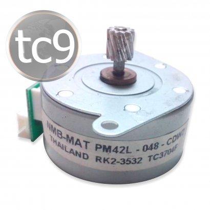 Motor HP LaserJet Pro CP1025 | CP1025NW | M175 | M175NW | M275 | M275NW | RK2-3532-000 | Original
