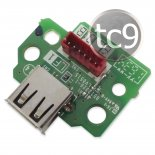 Imagem - Placa USB | Pen Drive Brother DCP-8112 | DCP-8152 | DCP-8157 | MFC-8512 | MFC-8...