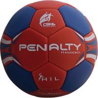 Bola Penalty Handebol Infantil H1 S/C