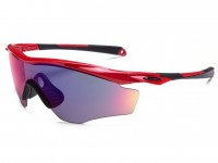 Óculos Oakley M2 Frame Xl Polishedblack Prizmroad