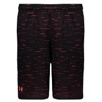 Shorts Under Armour Qualifier Printed