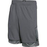 Shorts Under Armour Baseline Basketball