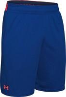 Shorts Under Armour Reflex 10 Masculino