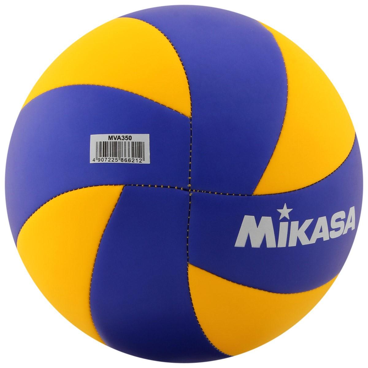6af480d7e8 Bola Mikasa Volei Oficial Ball