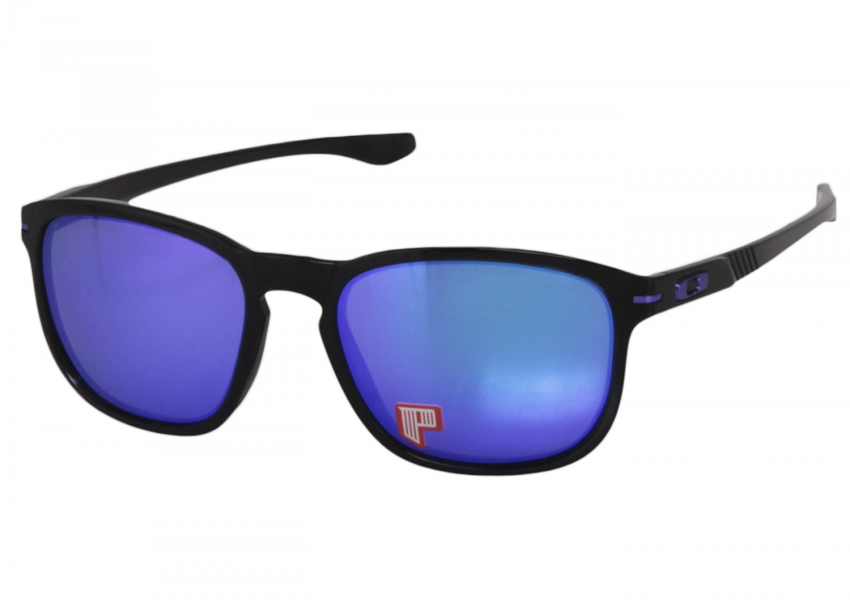 88a5e8feec984 Óculos Oakley Enduro Iridium Polarizado