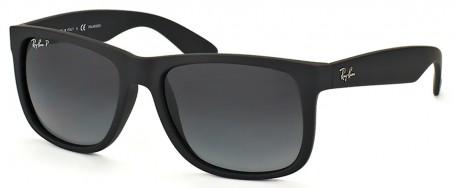fbede31261be5 Óculos de Sol Ray Ban Justin RB4165   Tri Jóia Shop