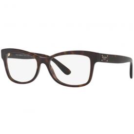 Óculos de Grau - Dolce   Gabbana - Feminino - Frontal  140 mm ... 1e1f4d6912