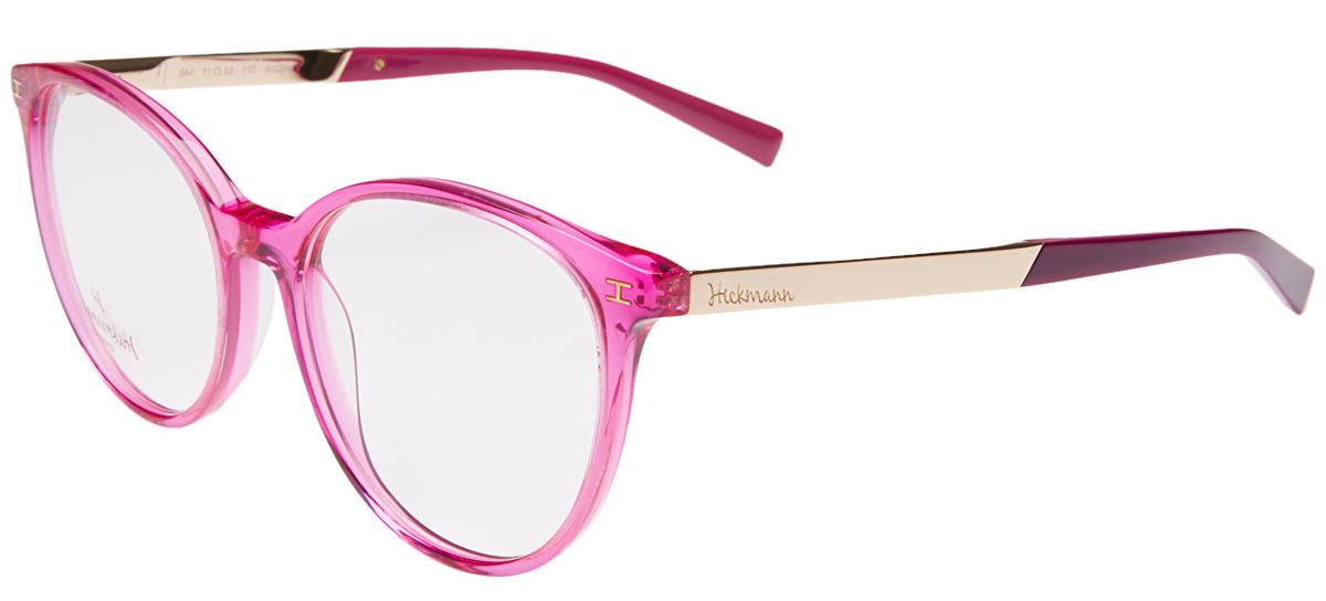 7bdeed14e Compre Óculos de Grau Ana Hickmann em 10X | Tri-Jóia Shop