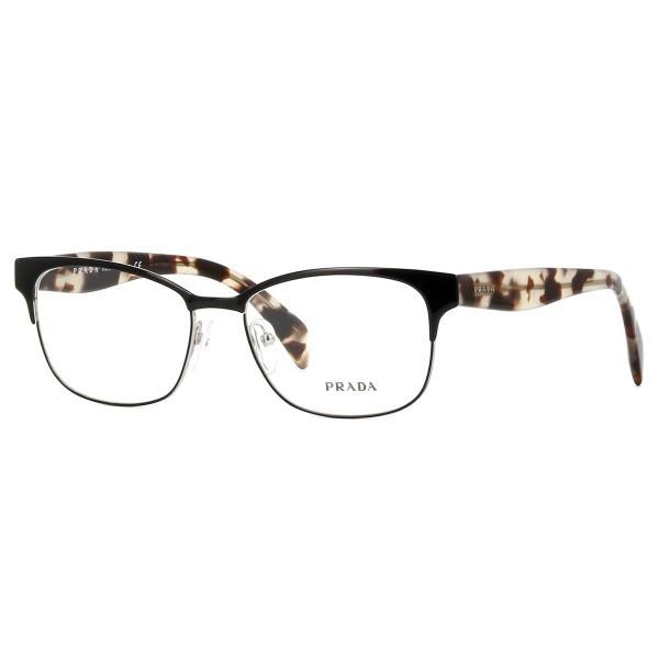 Compre Óculos de Grau Prada em 10X   Tri-Jóia Shop 582f3952c8