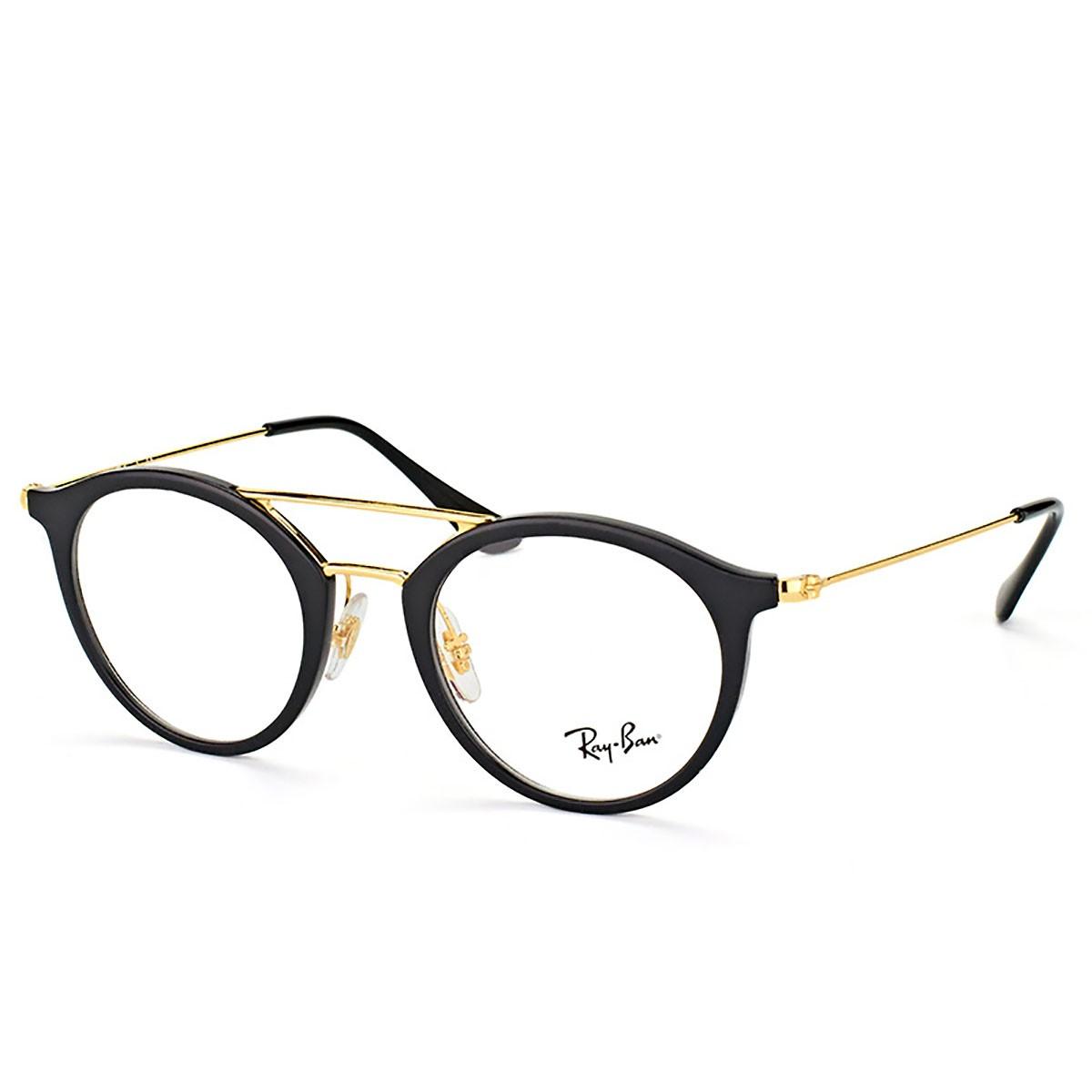 6ebd53c6e Óculos de Grau Ray Ban RB7097   Tri-Jóia Shop