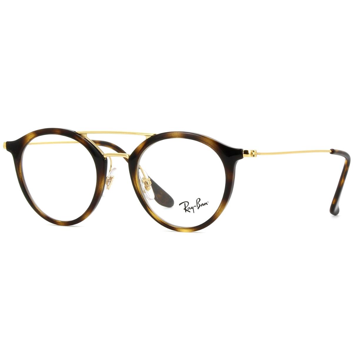 a439558cca129 Óculos de Grau Ray Ban RB7097