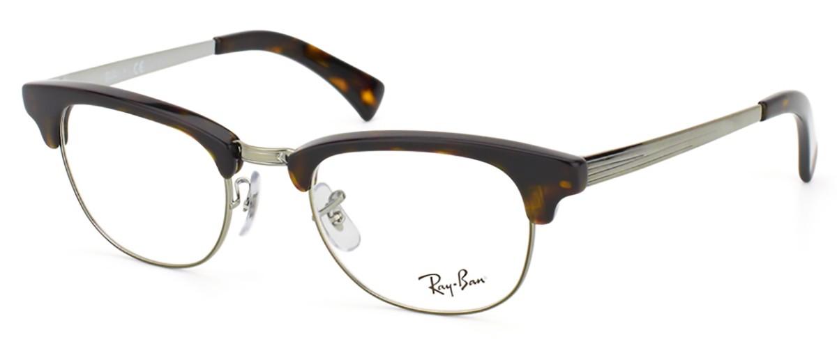 6e7ea1b5752c0 ... Óculos de Grau Ray Ban ClubMaster ...
