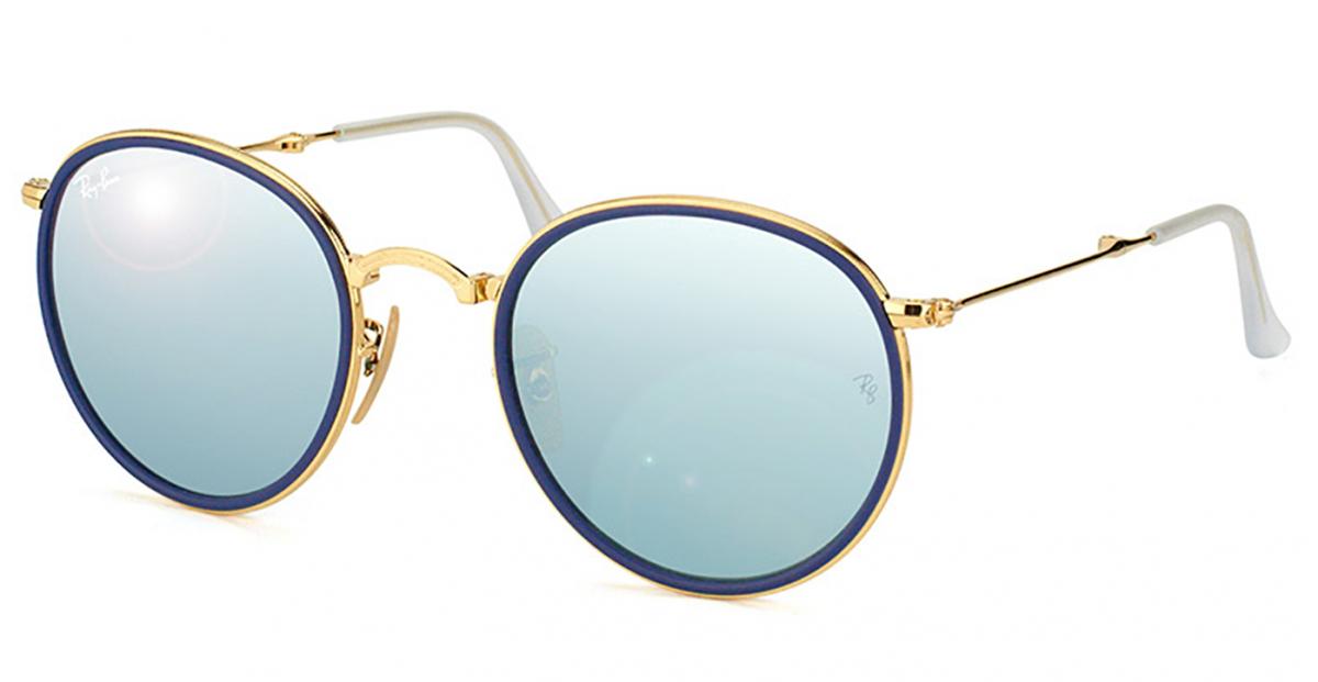 Compre Óculos de Sol Ray Ban Round Dobrável em 10X   Tri-Jóia Shop 81e2e629b1