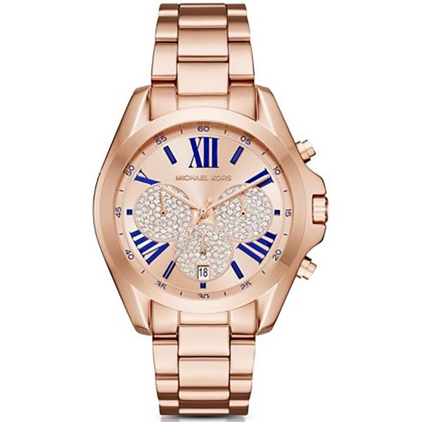 cc32fe44810 Compre Relógio Michael Kors Bradshaw em 10X