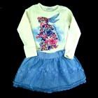 Conjunto Blusa e Saia Florais Momi - 039273