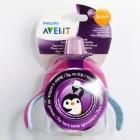 Copo Pinguim 200ml - Avent - 035337