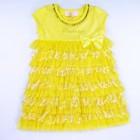 Imagem - Vestido Cotton Cascata Glow Pituchinhus - 019573