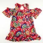 Vestido Feminino Puc - 034310