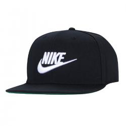 Imagem - Boné Nike Futura Pro  - 082347