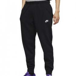 Imagem - Calça Nike Sportswear Club - 099739
