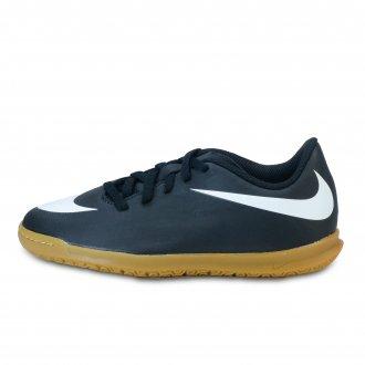 Imagem - Chuteira Futsal Juvenil Nike 844438-001 jr Bravat cód: 30844438-001JRBRAVAT10000121